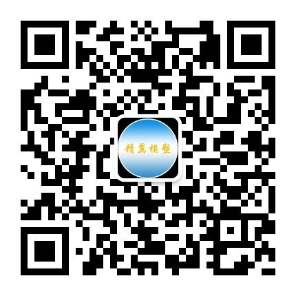 bdg博狗官网精翼模塑微信公众平台